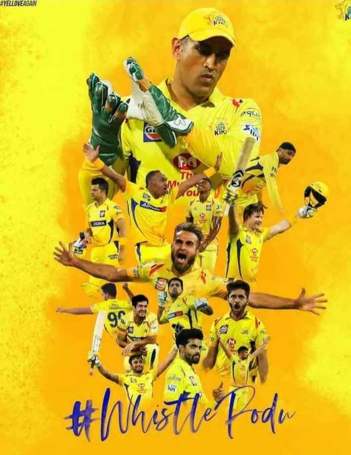 🏏 DC 🔷 vs CSK 💛 - # YELLOVEAGAIN 196 Th # histtefodu - ShareChat