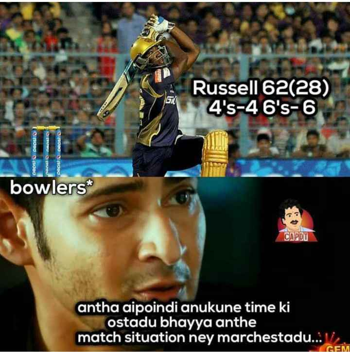 🏏DC vs KKR - A Russell 62 ( 28 ) 4 ' 3 - 4 6 ' s - 6 anos peost , DOSKO Deos bowlers * CAPDT antha aipoindi anukune time ki ostadu bhayya anthe match situation ney marchestadu . . . CEM - ShareChat