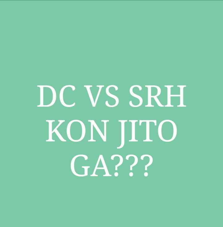 DC vs SRH - DC VS SRH ΚΟΝ ΤΙΤΟ GA ? ? ? - ShareChat
