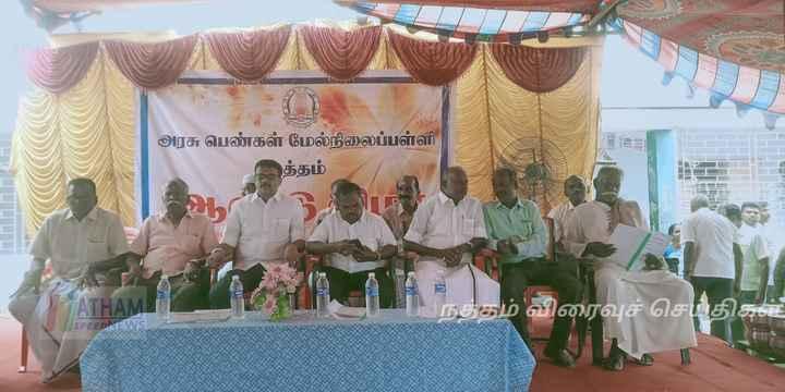dmkdindigul - Gase அரசு பெண்கள் மேல்நிலைப்பள்ளி இத்தம் AMIL நக்கம் விரைவுச் செய்திகள் MA SPEEDWS - ShareChat