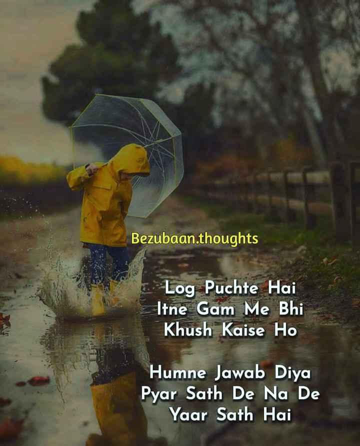 Dosti quotes - Bezubaan . thoughts Log Puchte Hai Itne Gam Me Bhi Khush Kaise Ho Humne Jawab Diya Pyar Sath De Na De Yaar Sath Hai - ShareChat