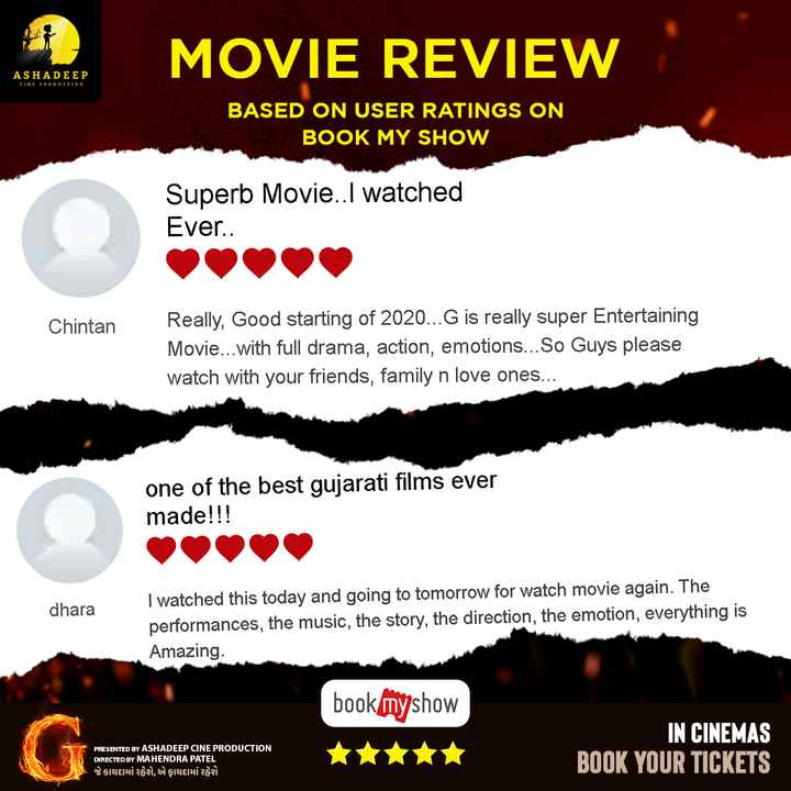 🎞 G - ગુજરાતી ફિલ્મ - MOVIE REVIEW ASHADEEP CINE PRODUCTION BASED ON USER RATINGS ON BOOK MY SHOW Superb Movie . . I watched Ever . . Chintan Really , Good starting of 2020 . . . G is really super Entertaining Movie . . . with full drama , action , emotions . . . So Guys please watch with your friends , family n love ones . . . one of the best gujarati films ever made ! ! ! dhara I watched this today and going to tomorrow for watch movie again . The performances , the music , the story , the direction , the emotion , everything is Amazing bookmyshow PRESENTED BY ASHADEEP CINE PRODUCTION DIRECTED BY MAHENDRA PATEL જે કાયદામાં રહેશે , એ ફાયદામાં રહેશે IN CINEMAS BOOK YOUR TICKETS - ShareChat