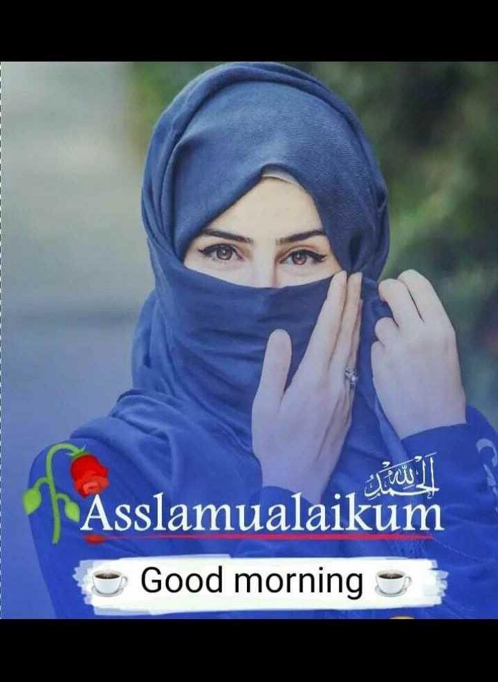 🌞 Good Morning🌞 - Asslamualaikum o Good morning - ShareChat