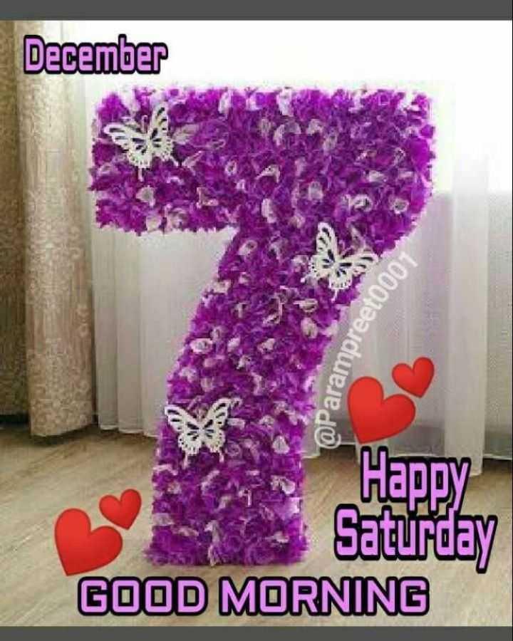 🌞 Good Morning🌞 - December @ Paramp Sarampreet000 Happy Saturday GOOD MORNING - ShareChat