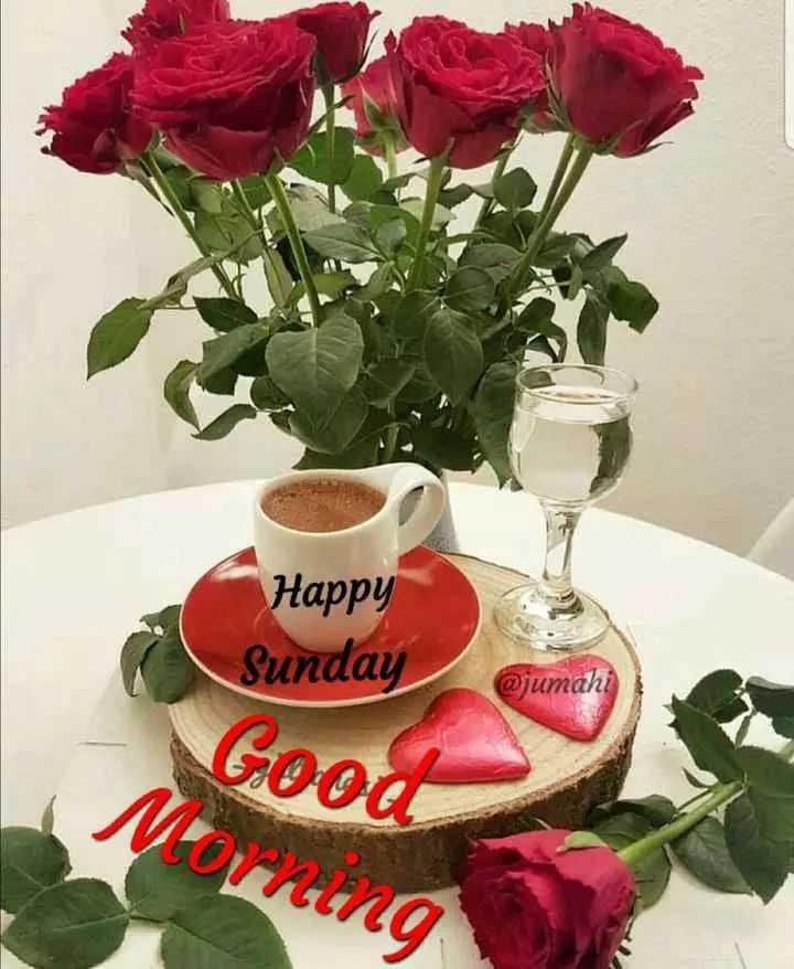🌞 Good Morning🌞 - Happy Sunday @ jumahi Good Morning - ShareChat