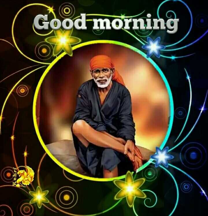 🌞 Good Morning🌞 - Good morning Kehri - ShareChat