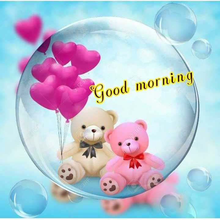🌞 Good Morning🌞 - U morning - ShareChat