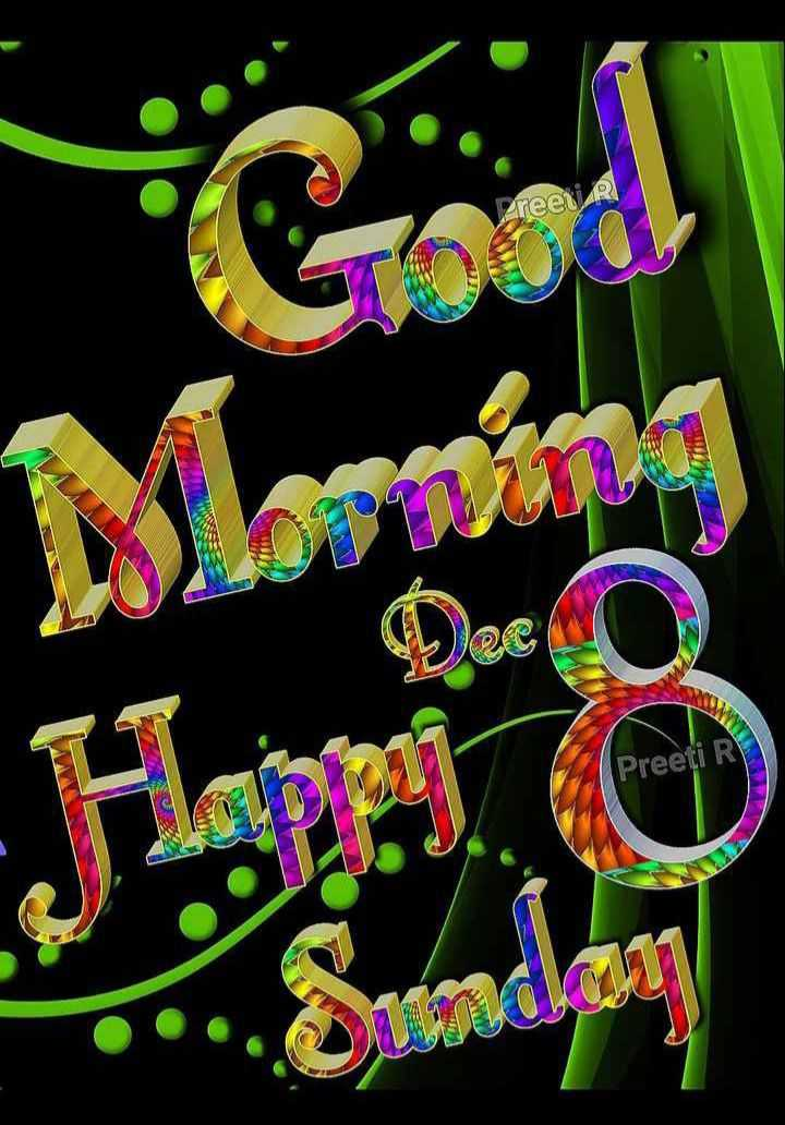 🌞 Good Morning🌞 - reexi Marana DE Preeti R ) - ShareChat