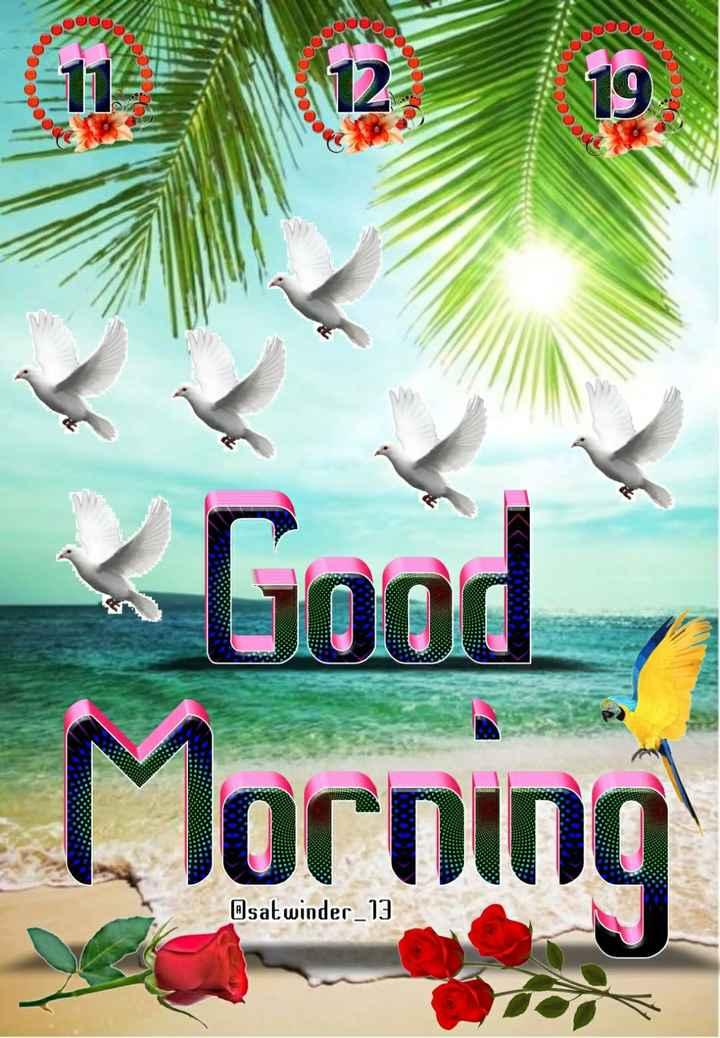 🌞 Good Morning🌞 - OOO OU . Good Morning Ordino Osat winder _ 13 - ShareChat