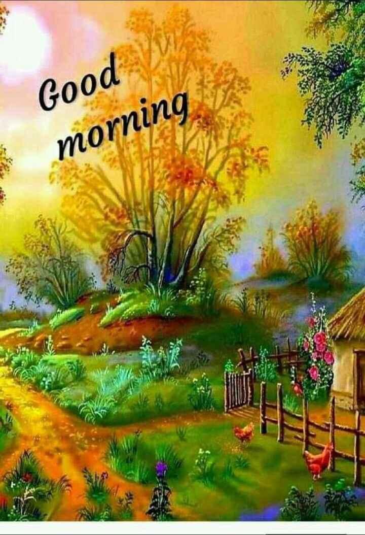 🌅 Good Morning - Good токпing - ShareChat