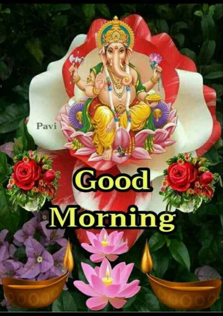 🌅 Good Morning - Pavi Good Morning - ShareChat