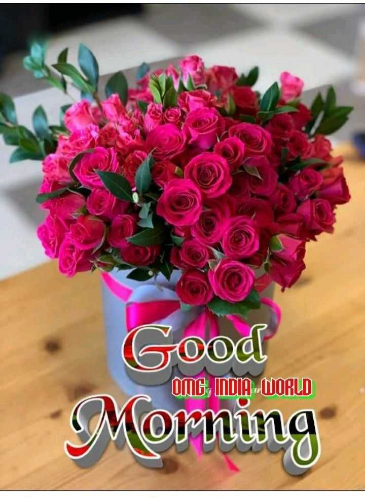 🌞 Good Morning🌞 - Good ONE , INDIA - WORLD Morning - ShareChat
