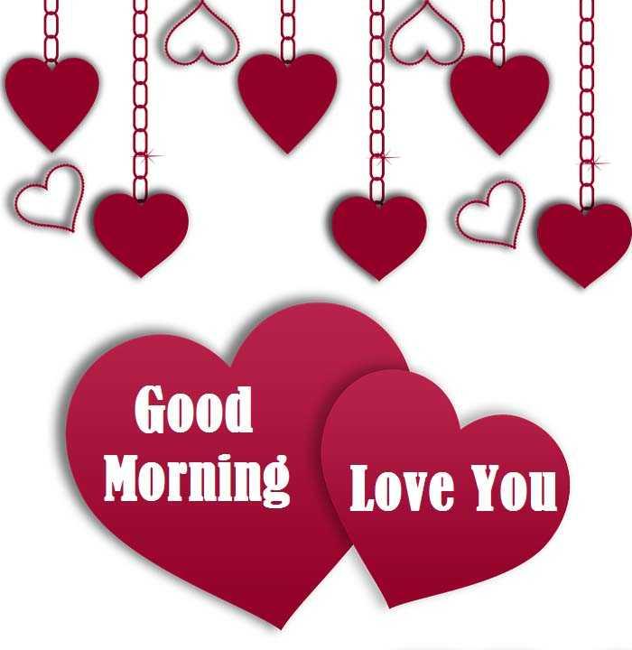 🌞 Good Morning🌞 - Потроосоо po05 Morning Love You - ShareChat