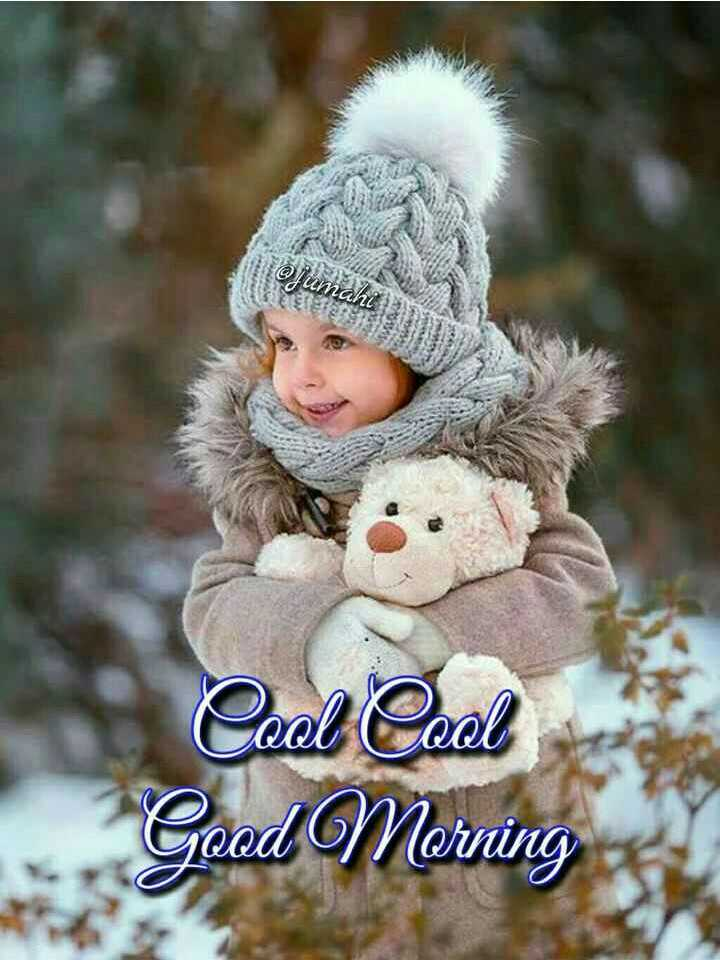 🌞 Good Morning🌞 - Cool Cool Good Morning - ShareChat