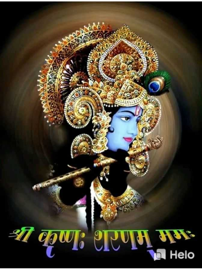 🌞 Good Morning🌞 - RAVAAN SOO . G . 000000 NOOG Qoloce श्री कृष्णः शरणम मम a - ShareChat