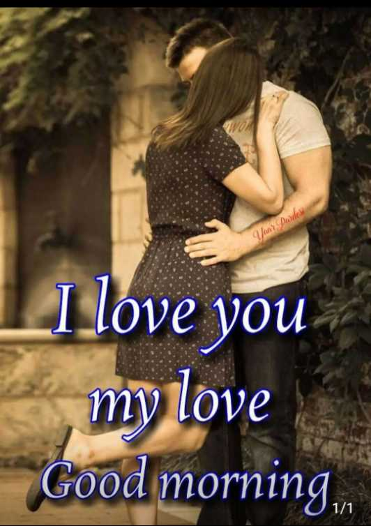 🌞 Good Morning🌞 - Yant Pardew I love you my love Good morning , - ShareChat
