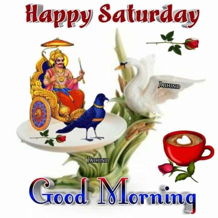 🌅 Good Morning - Happy Saturday JATHIND JAIHIND Good LXlorning - ShareChat