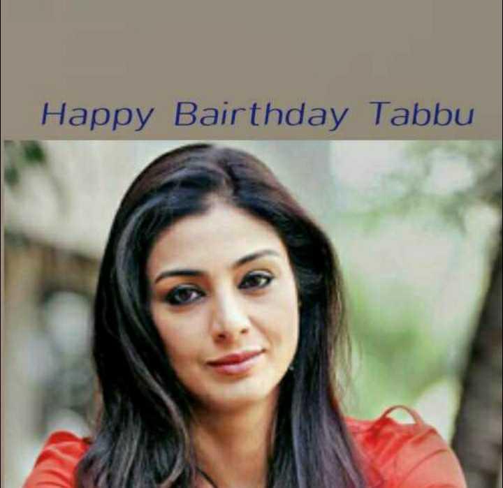 🍰 HBD: તબ્બુ - Happy Bairthday Tabbu - ShareChat