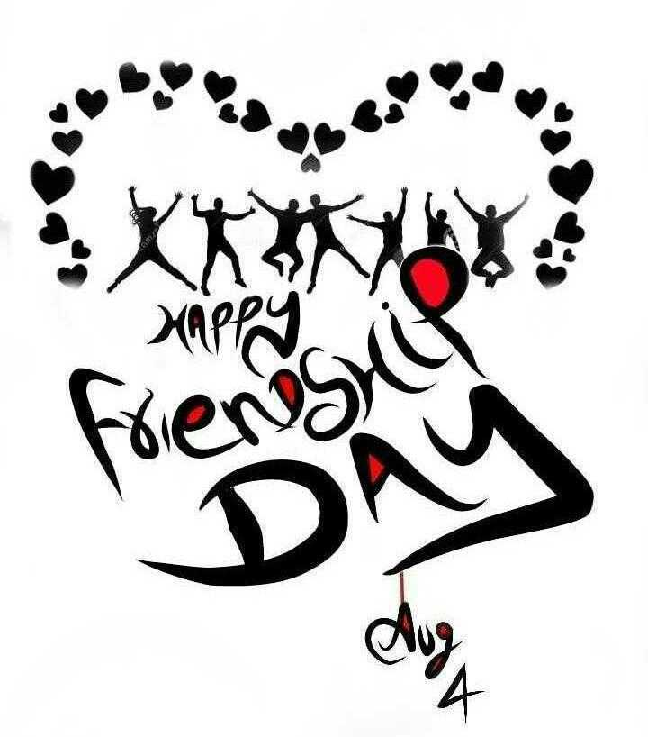 👯Happy Friendship Day - ShareChat