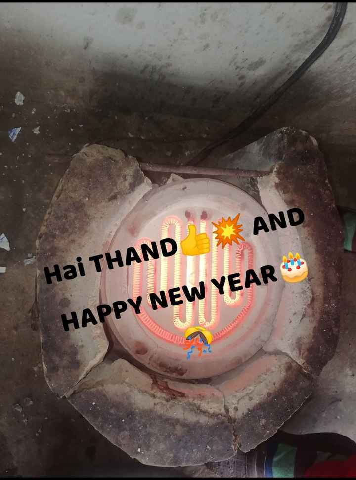 🎉 Happy New Year 2020 😍 - Hai THAND AND HAPPY NEW YEARS WUKAN - ShareChat