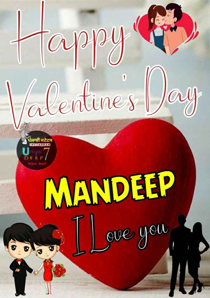 💖Happy Valentine Day💖 - Valentine ਪੰਜਾਬੀ ਸਟੇਟਸ INSTAGRAM Uniquc ' DEEP Unique deup ? MANDEEP o ve you Gol - ShareChat