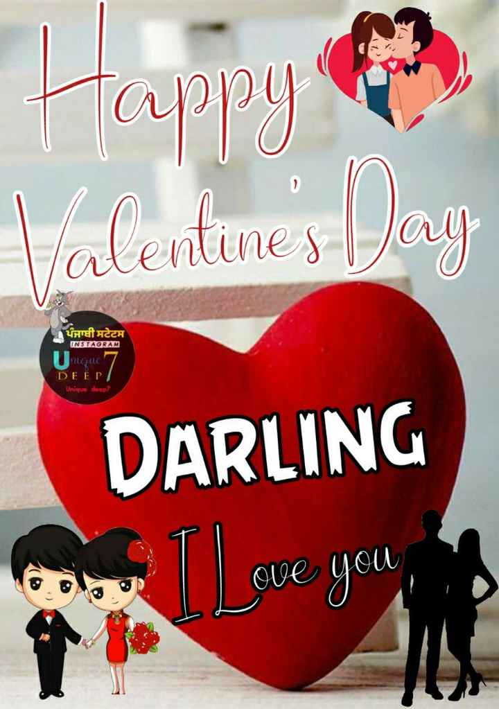 💖Happy Valentine Day💖 - Valentines Day ਪੰਜਾਬੀ ਸਟੇਟਸ INSTAGRAM Uniquc ' DEEP Unique deup ? DARLING con love you - ShareChat