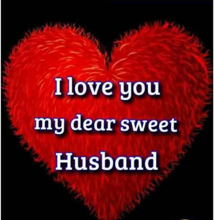 🌹 I Love You - I love you my dear sweet Husband - ShareChat