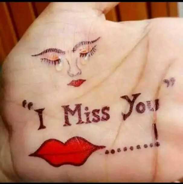 🌹 I Love You - I Miss You - ShareChat