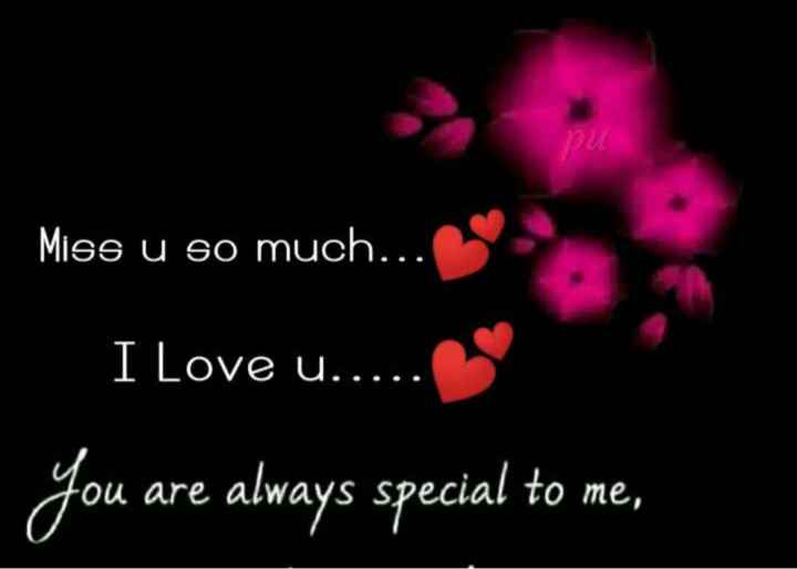 🌹 I Love You - Miss u so much . . . I love u . . . . . . You are always special to me , - ShareChat