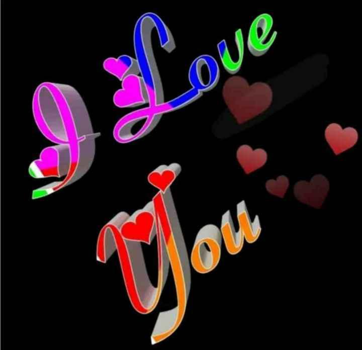 🌹 I Love You - Love - ShareChat