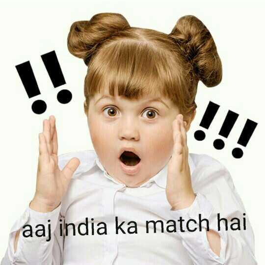 🏏 IND 🇮🇳 vs NZ 🇳🇿 वार्मअप मैच - aaj india ka match hai - ShareChat