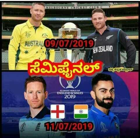 🏏 IND vs SL - MELBOURNE GRICKET CLUB REW ZEALAND AUSTRALO907 / 2019 ಸೆಮಿಫೈನಲ್ ಪಿನ್ನಡಠ KEIT WORLD CUP ENGLAND & WALES 2019 0 g 107 / 2019 - ShareChat