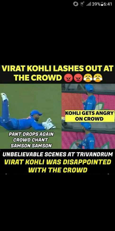 IND vs WI 2nd T20 - OH : 39 % 06 : 41 VIRAT KOHLI LASHES OUT AT THE CROWD AA KOHLI GETS ANGRY ON CROWD PANT DROPS AGAIN CROWD CHANT SAMSON SAMSON UNBELIEVABLE SCENES AT TRIVANDRUM VIRAT KOHLI WAS DISAPPOINTED WITH THE CROWD - ShareChat