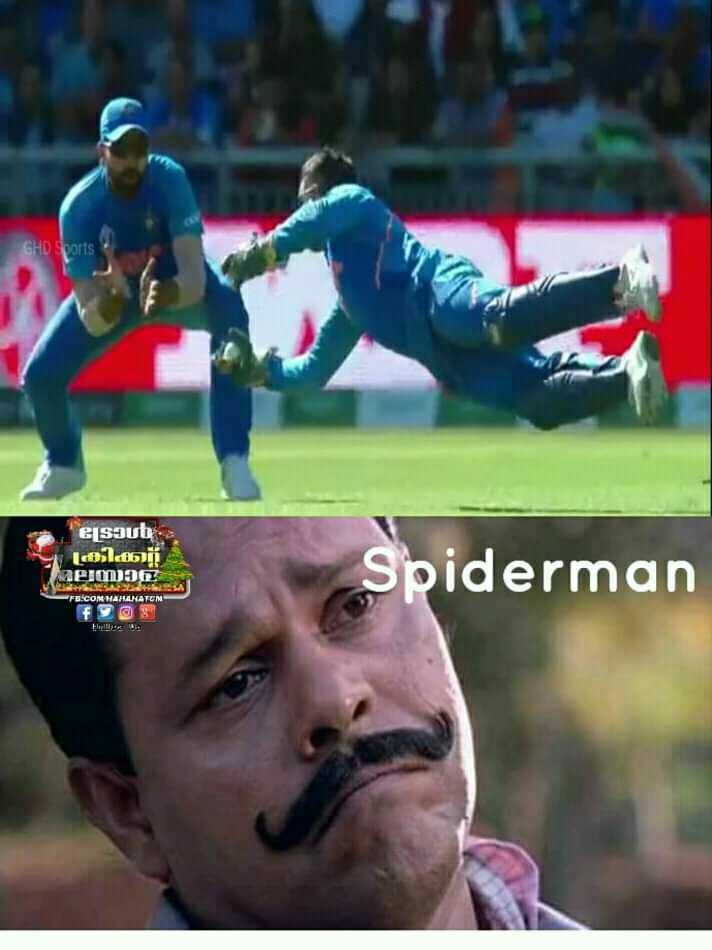 🏏IND vs WI - GHD Sports esgut കിക്ക് Leiam ER FE . COM HAHANATUN Spiderman DA - ShareChat