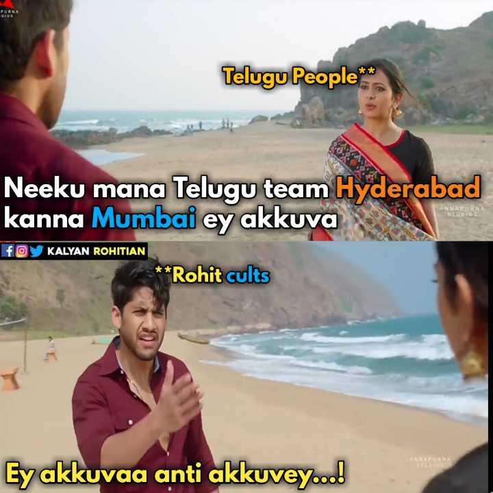 IPL జోక్స్ - Telugu People * * Neeku mana Telugu team Hyderabad kanna Mumbai ey akkuva ANNAPURNA fOKALYAN ROHITIAN * * Rohit cults Ey akkuvaa anti akkuvey . . . ! - ShareChat