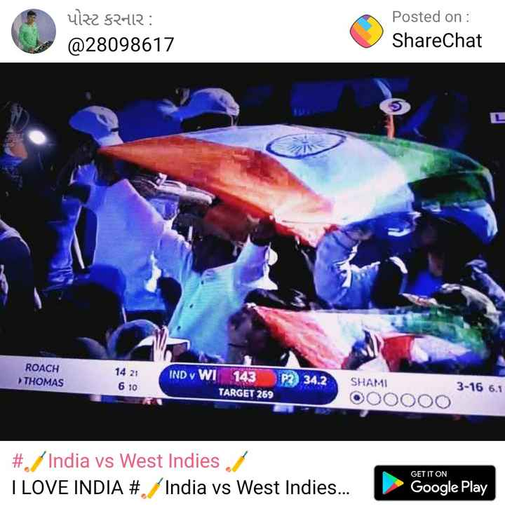 🏏India vs West Indies 🏏 - પોસ્ટ કરનાર : @ 28098617 Posted on : ShareChat ROACH > THOMAS 14 21 IND V WI 143 TARGET 269 P2 34 . 2 6 10 SHAMI 000000 3 - 16 6 . 1 # . India vs West Indies I LOVE INDIA # India vs West Indies . . . GET IT ON Google Play - ShareChat
