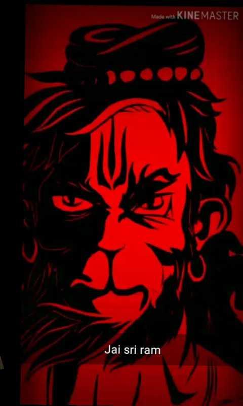 Jai Sri Ram - Made with KINEMASTER Jai sri ram - ShareChat