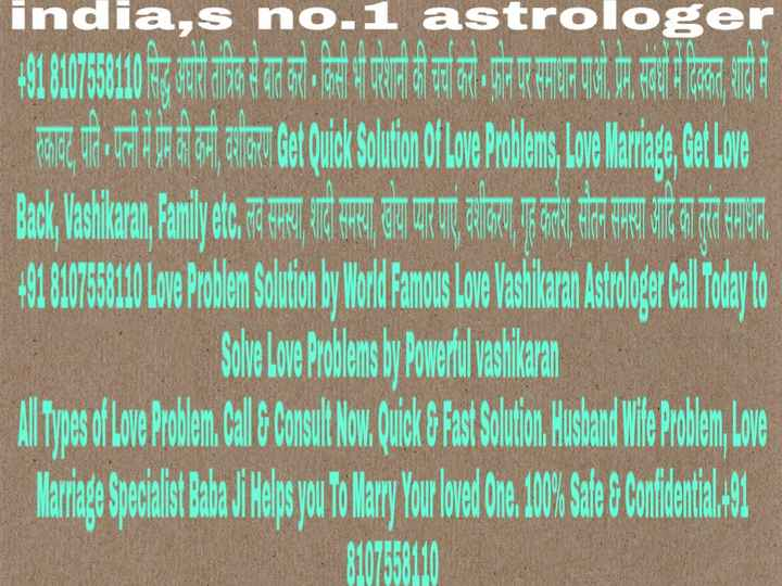 🤣 Joke of the Day - LAN TUNA india , s no . 1 astrologer 491 84075810 kg van die areal . bei gratam fuery UBI HET THE hamda hari atau cel Quick Solution of Love Problems , Love Manige del Love Back , Vashikaran , Family ele , a hry cu um up and run to the HATA 1918018 10 Love Problem Solution by World Famous Love Vashikaran astrologe Cal Today to Sohe Love Problems by Powerful ashikaran Al yes of Love Problem . call & Consult Nou quick & Fast solution Husband Wife Pohen , Love Mariage Specialist Helps you to try You loved one 106 sale colonial 1 8107658110 - ShareChat