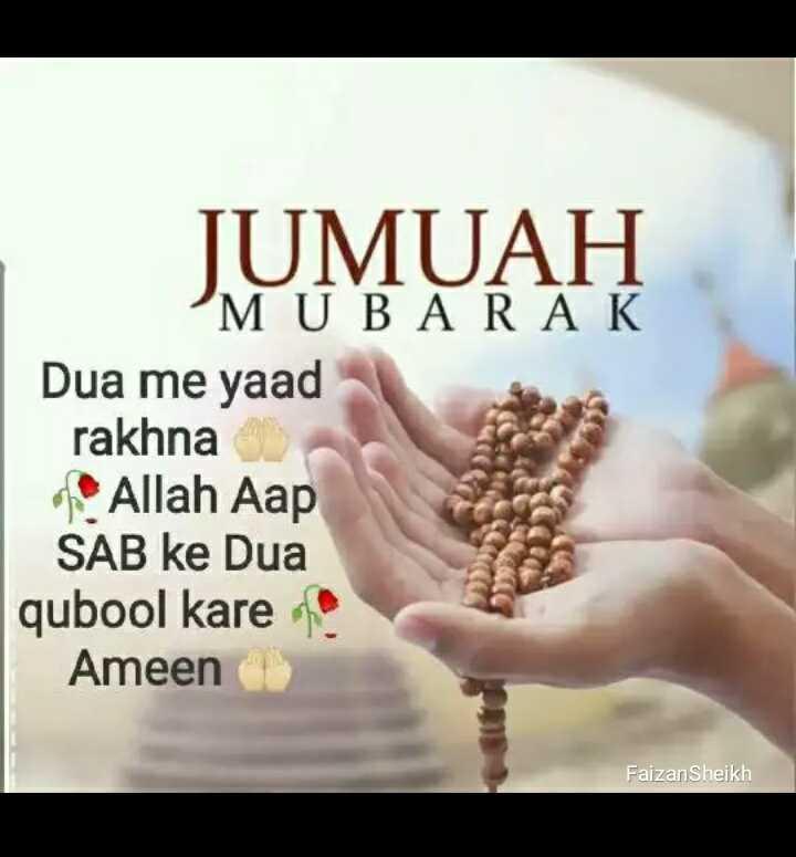 🕋Jumma Mubarak 🕋 - JUMUAH M U BARAK Dua me yaad rakhna Allah Aap SAB ke Dua qubool kare Ameen Faizan Sheikh - ShareChat