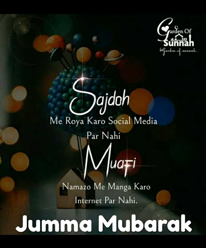 🕋Jumma Mubarak 🕋 - Carden of Sunnah # Garden of sunnah . O gjdoh Me Roya Karo Social Media Par Nahi Muafi Namazo Me Manga Karo Internet Par Nahi . Jumma Mubarak - ShareChat