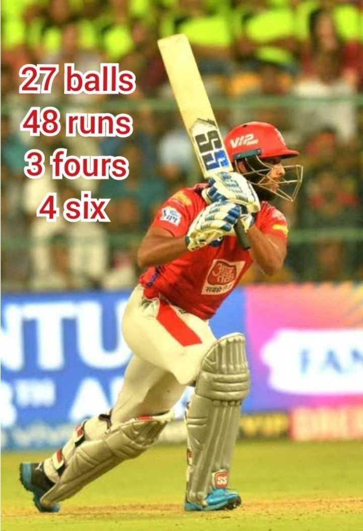KKR vs KXIP - 27 balls 48 runs 3 fours 4 six She - ShareChat