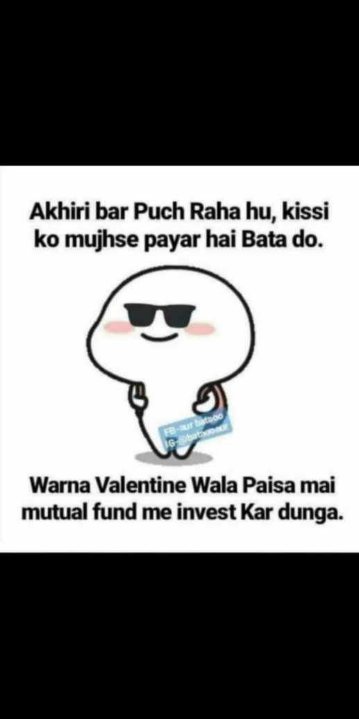 💖Love you Sharechat💖 - Akhiri bar Puch Raha hu , kissi ko mujhse payar hai Bata do . FBurbatoo Gb Warna Valentine Wala Paisa mai mutual fund me invest Kar dunga . - ShareChat