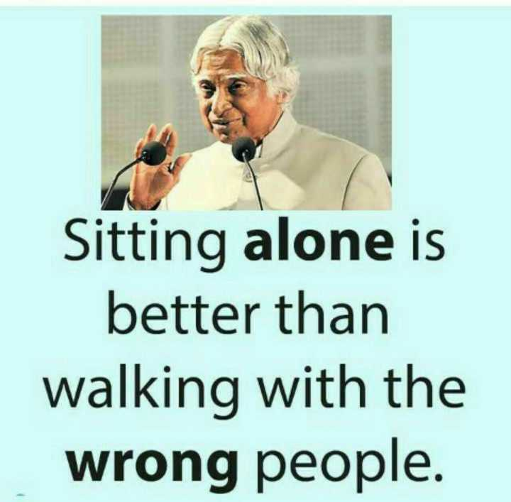 💼MPSC - Sitting alone is better than walking with the wrong people . - ShareChat