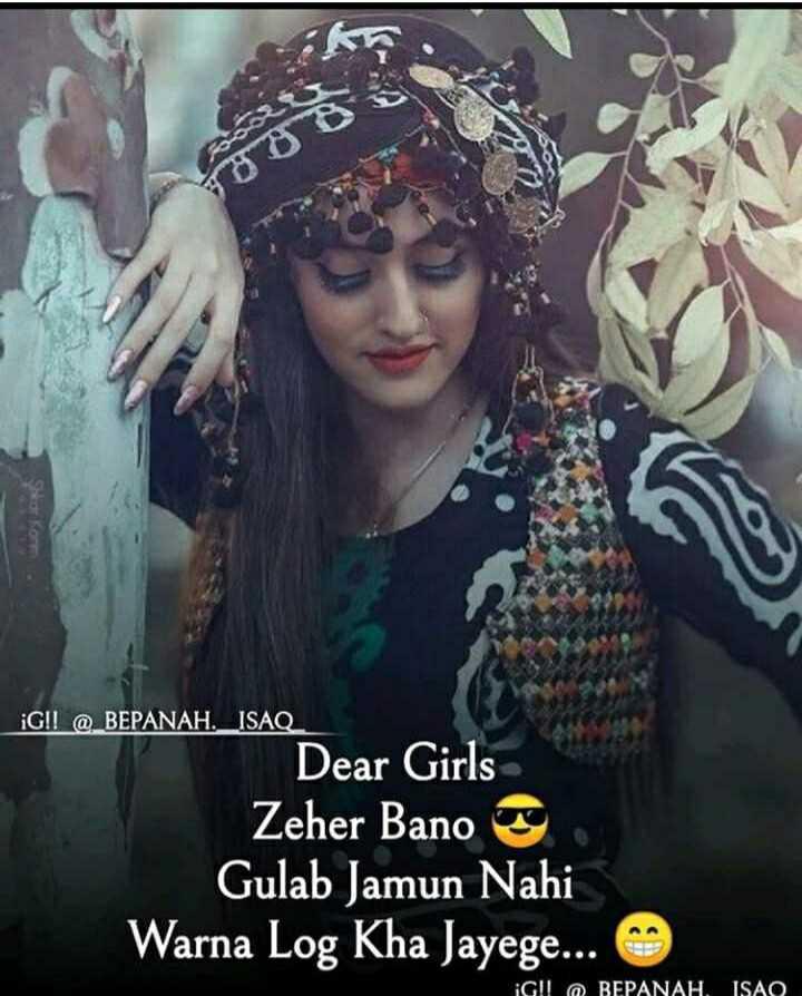 👍 Motivational Quotes✌ - ¡ G ! ! @ BEPANAH . _ ISAQ _ Dear Girls Zeher Bano Gulab Jamun Nahi Warna Log Kha Jayege . . . GIL @ BEPANAH . ISAO - ShareChat