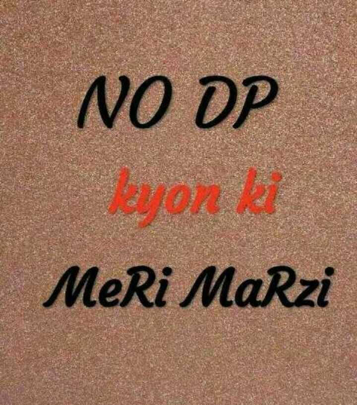 NV only - NO DP lyon MeRi Marzi - ShareChat