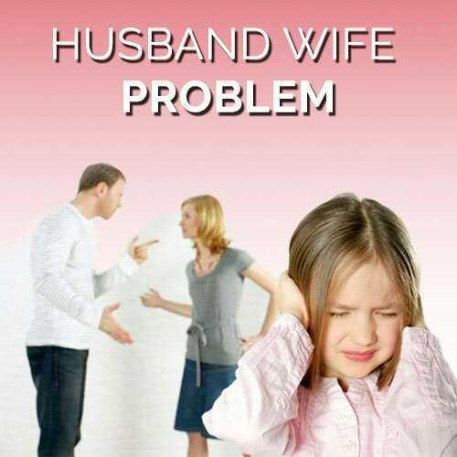PM ਮੋਦੀ - HUSBAND WIFE PROBLEM - ShareChat