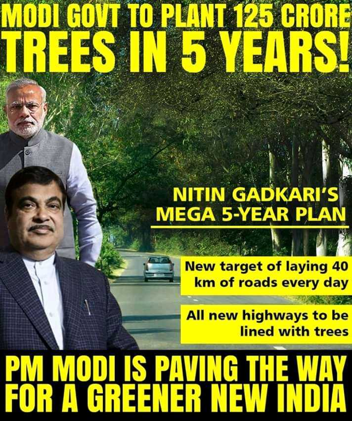 💺PM మోదీ - MODI GOVT TO PLANT 125 CRORE TREES IN 5 YEARS ! NITIN GADKARI ' S MEGA 5 - YEAR PLAN New target of laying 40 km of roads every day All new highways to be lined with trees PM MODI IS PAVING THE WAY FOR A GREENER NEW INDIA - ShareChat