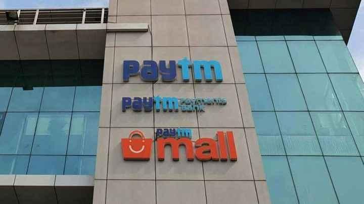 😱 Paytm ના નવાં નિયમ - Pay . . . payu uma . - ShareChat