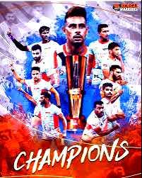 🤼 Pro Kabaddi League 2018 - CHAMPIONS - ShareChat