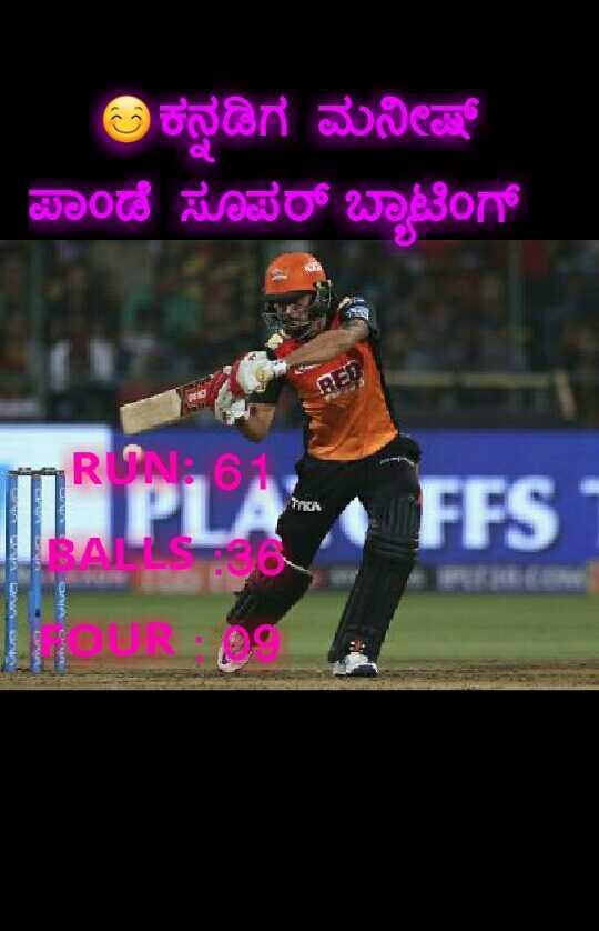 SRH vs RR - ಕನ್ನಡಿಗ ಮನೀಷ್ ಪಾಂಡೆ ಸೂಪರ್ ಬ್ಯಾಟಿಂಗ್ RON : 61 RAHS - ShareChat